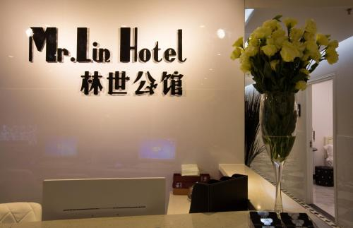 Отель Mr. Lin Hotel Lianbang Branch 0 звёзд Китай