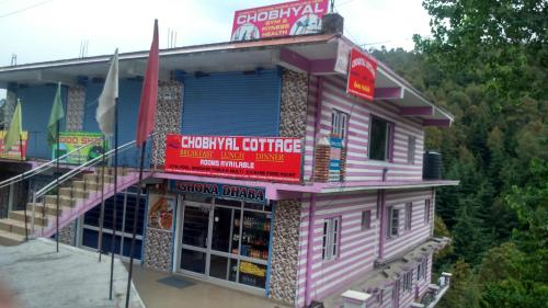 Chobhyal Cottage
