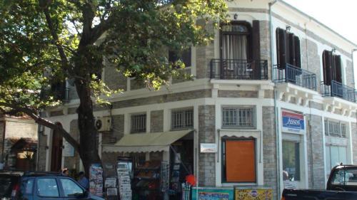 Guesthouse Aktaion - Afissos Greece