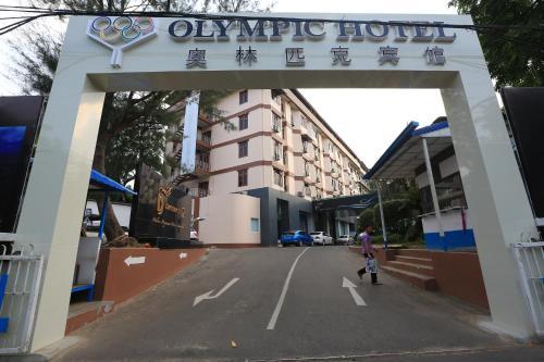 HotelOlympic Hotel Yangon