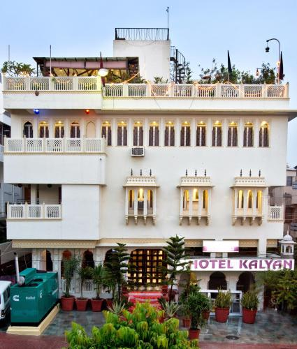 Picture of Hotel Kalyan