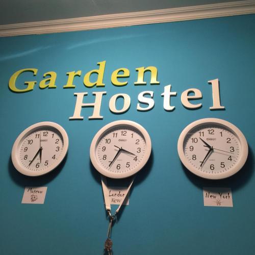 Хостел Garden, Москва