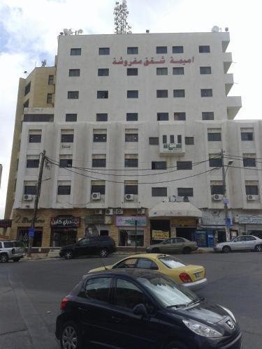 Omaima Hotel Apartments, Amman