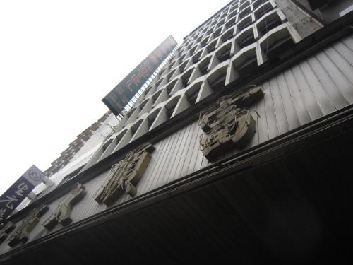 Fortune Hotel, Taipei