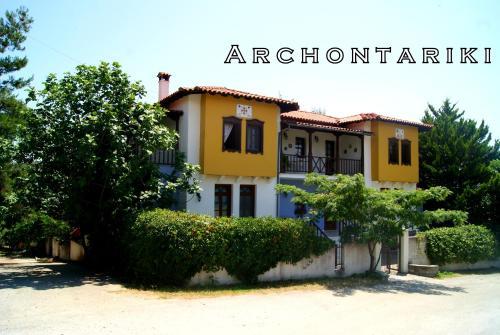 Archontariki 3