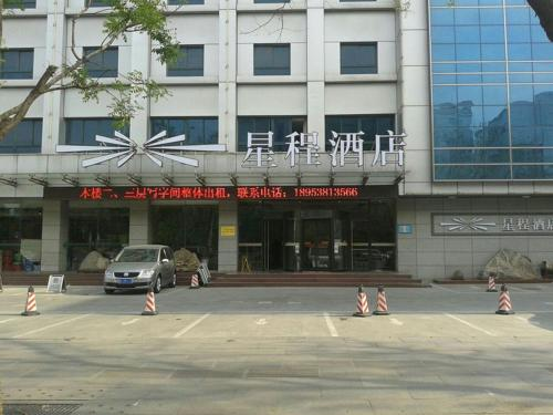 More about Starway Hotel Taishan Daimiao
