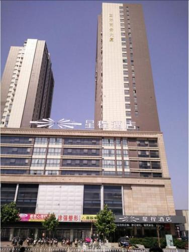 Starway Hotel Lianyungang Tongguan North Street