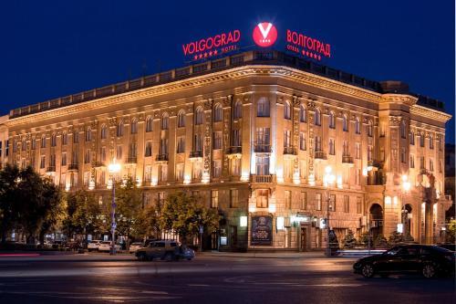 Stay at Hotel Volgograd