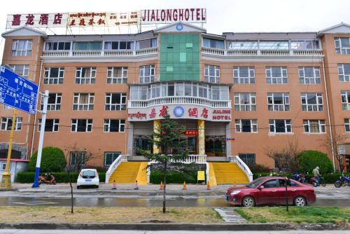 Tibet Linzhi Jialong Hotel