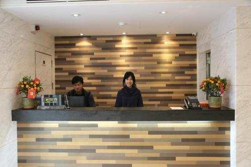 Asia Boutique Inn, Macau