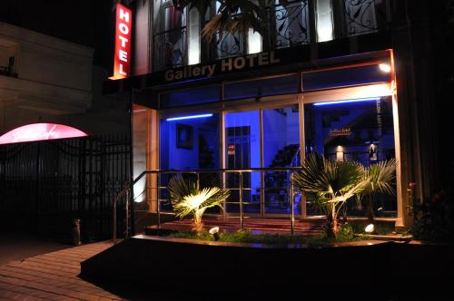 Gallery Hotel Baku
