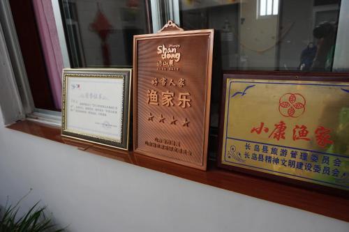Hongfu Yujia Farm Stay front view
