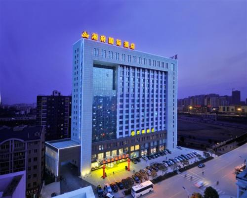 Changsha Xiangfu International Hotel | Hotel in Changsha