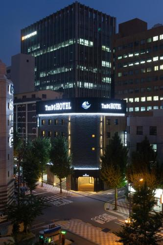 ザ BS ホテル プサン ステーション