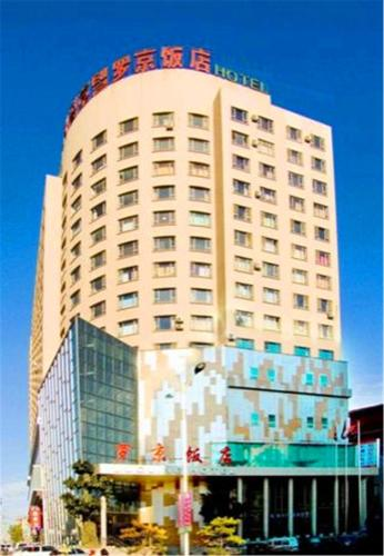 Hotel Luojing Hotel