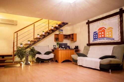 Picture of World Samara Hostel
