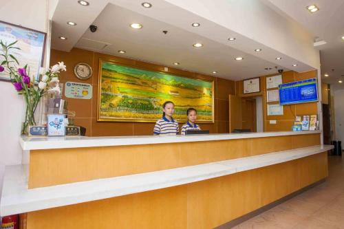 Отель 7Days Inn Wuchang Railway Station 2 звезды Китай