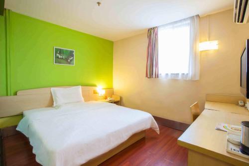 Отель 7Days Inn Suqian Shuyang Middle Renming Road 3 звезды Китай