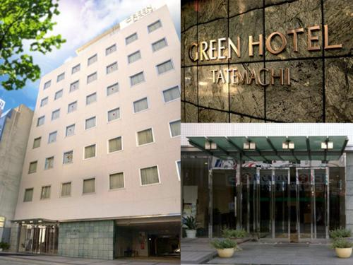 Picture of Himeji Green Hotel Tatemachi
