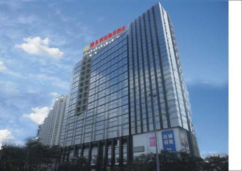 Victoria Seacoast Hotel | Hotel in Shenzhen