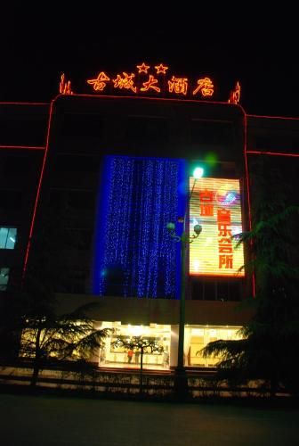 Ya'an Gucheng Hotel front view