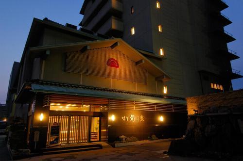 Отель Kaike Kikunoya 3 звезды Япония