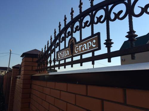 Villa Grape Guest House, Peresyp