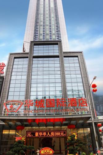 Huacheng International Hotel