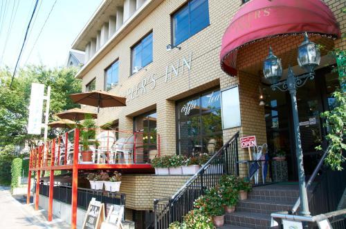 Kyoto Travellers Inn