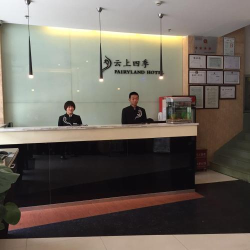 HotelFairyland Hotel Kunming Baoshan