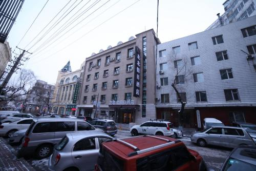 Harbin Beibei Holiday Hotel Central Street