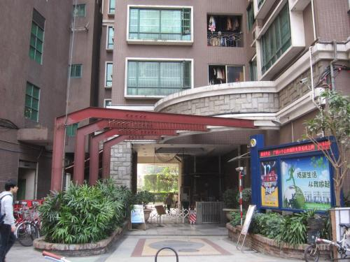 Отель Guangzhou DIY Tour Hostel 0 звёзд Китай