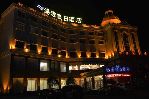 Taicang Harbour Holiday Hotel
