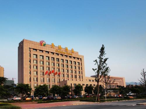 Отель Chongqin Guiqiao Hotel 5 звёзд Китай