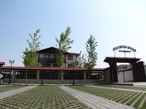 Rodopska house