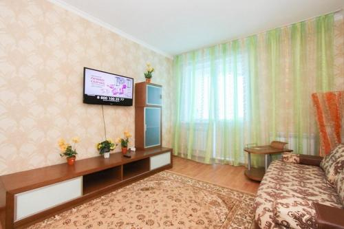 Apartment na Sarayshik 5D, Astana