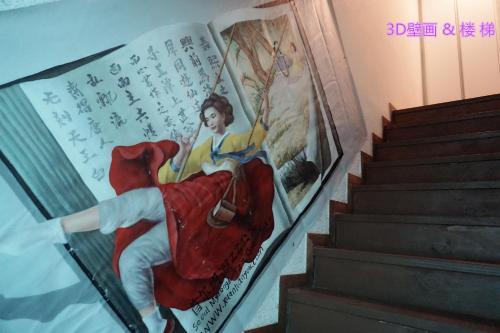 Отель Myeongdong Guesthouse 1 звезда Корея, Республика