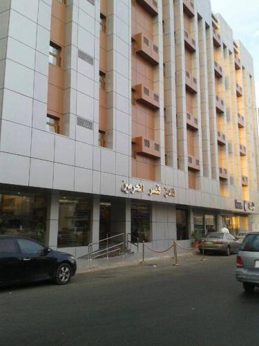 Qasr Barada Hotel (Formerly Qasr Al Harmain) front view