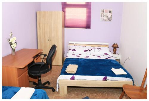 Hostel Ivana
