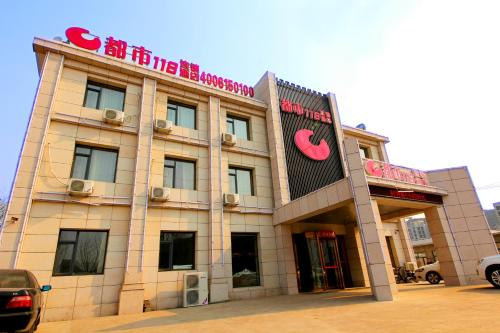 Отель Dushi118 Hotel Wuqing Development Zone 2 звезды Китай