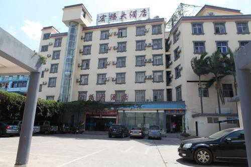 Hong Fu Hotel front view