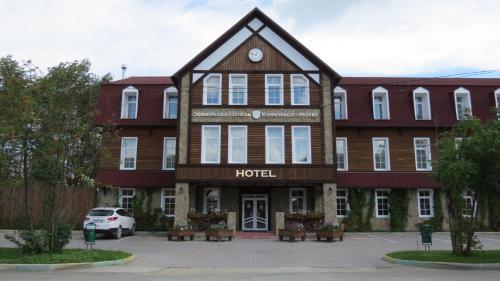 Esmerald Hotel