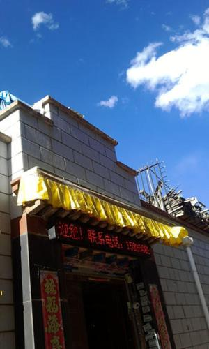 More about Lhasa Qian Inn