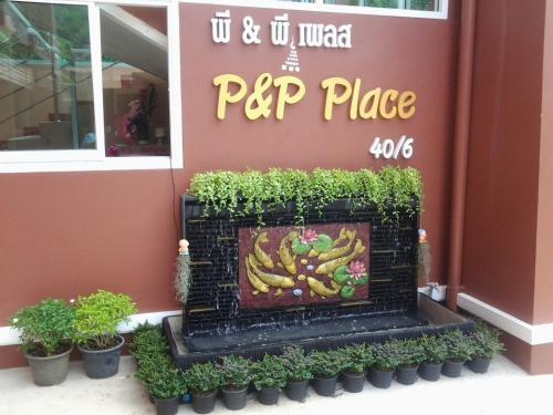 P and P Place front view