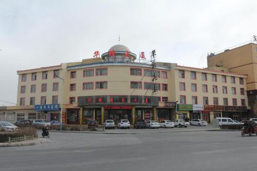 Xinhuafeng Business Hotel