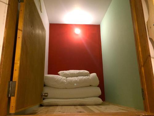 Guest House Maruya