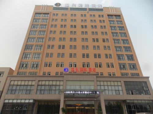 Jiaozuo Yuandong International Hotel
