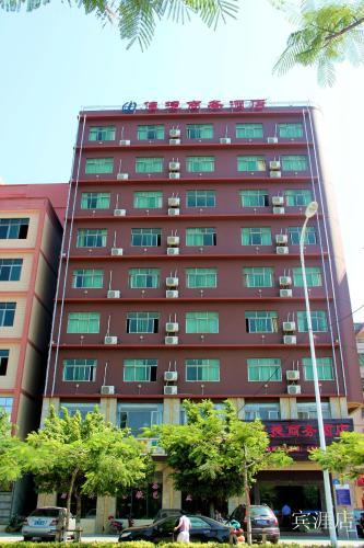HotelJiajie Hotel Haikou Nongken Zongju