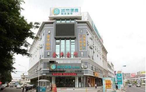 Отель City Comfort Inn Nanchang Railway Station Branch 0 звёзд Китай