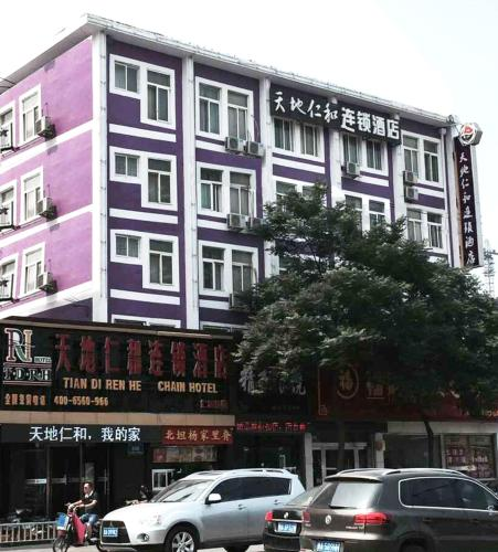 More about Tiandi Renhe Business Hotel Jingliu Road